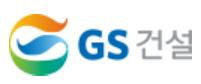 GS건설 이미지